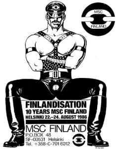 TOM OF FINLAND, Untitled, 1985, Pen & ink on paper, ToFF # 85.27, © 1985 Tom of Finland Foundation