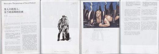 "Art World article: ""Men's men: The paintings of Tom of Finland"""